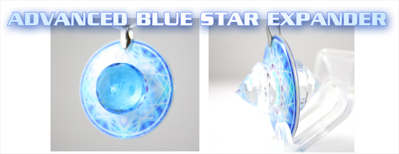 top-d-advanced_blue_star_expander-2