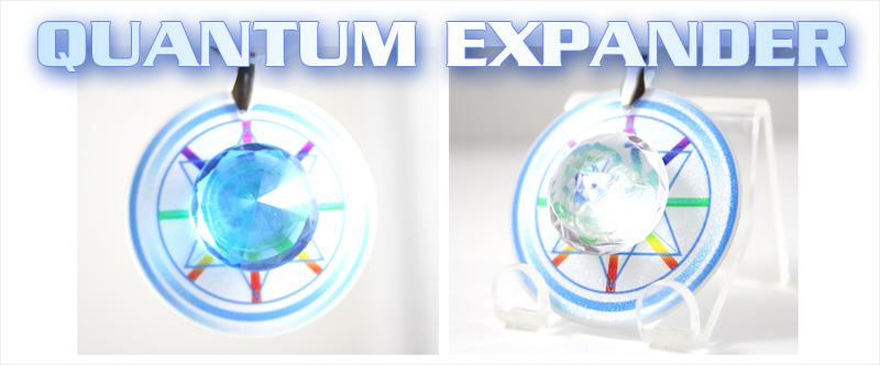 top-d-quantum_expander