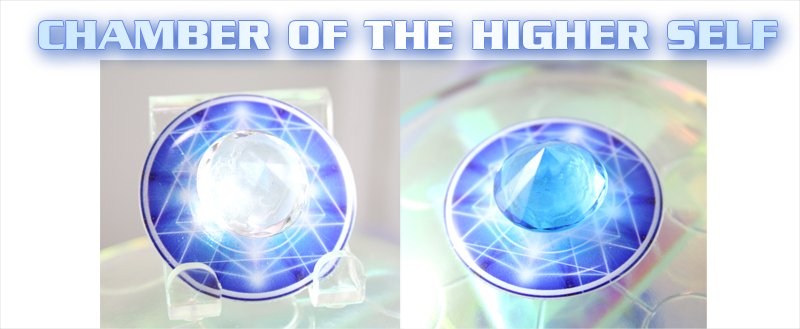 top-chamber_of_higher-self