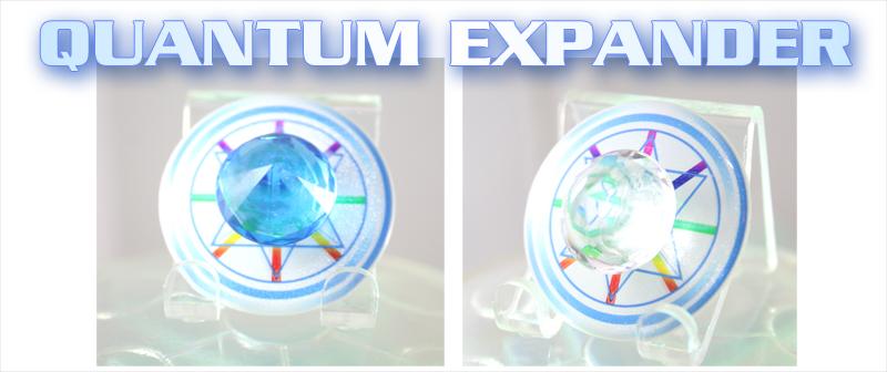 top-quantum_expander
