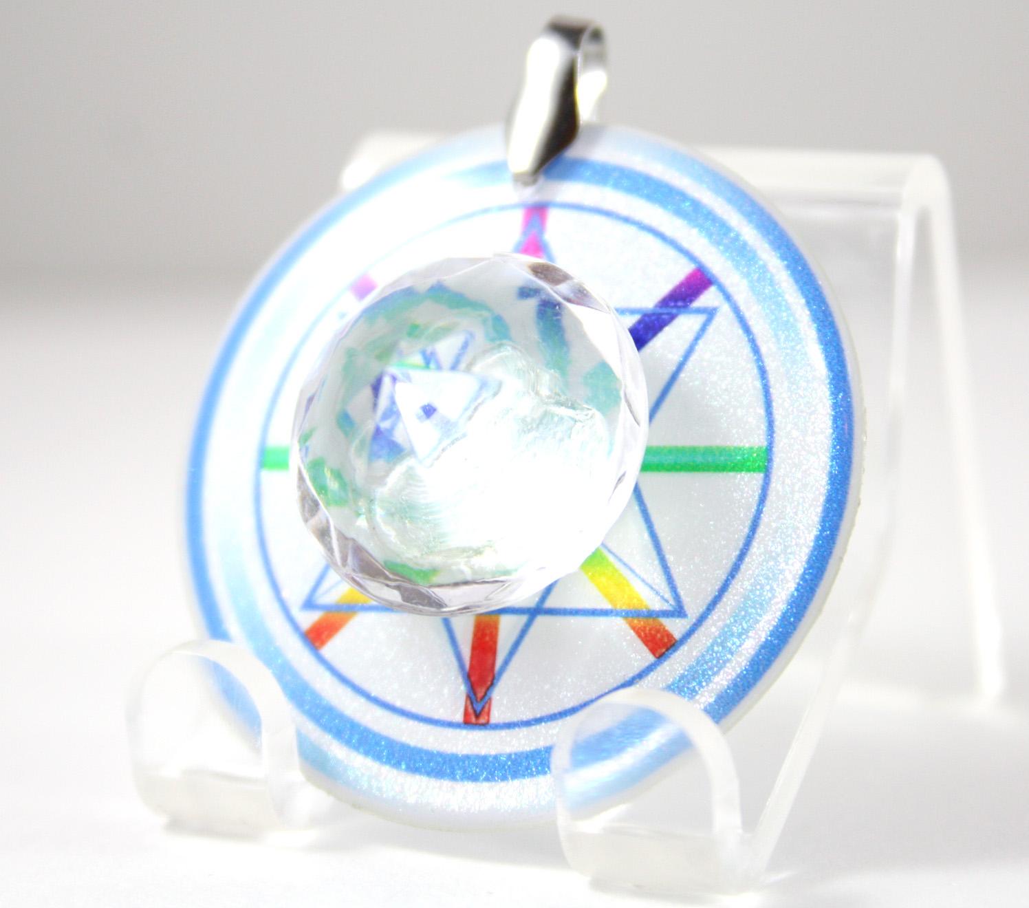 quantum-expander-double-clear-03